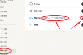 CODING新用户,免费领取腾讯云100元全品类券